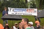 Коломойский делает Украине экологическую и коммунальную катастрофу.