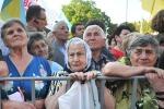 Немецкие СМИ: Демократия на Украине потерпела фиаско.