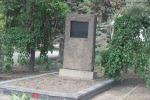Памятник оставят в покое.