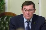 Английские адвокаты потребовали от Луценко официальных извинений за Януковича.