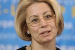 Анна Герман: Если Киев не пустит российских наблюдателей, Украина пропадёт