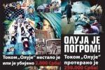 Уничтожение Сербской Краины и массовый геноцид сербов.