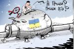 В Москве пришли к выводу о бессмысленности переговоров с Украиной.