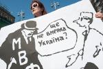 Если Киев будет угрожать МВФ, Украину объявят банкротом – эксперт