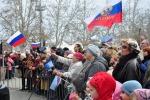 Киев не сможет вернуть Крым из-за референдума 2014 года — американские СМИ