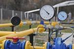 Эксперт: Транзит газа через Украину стал самым дорогим для России.