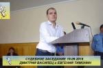 Как помочь преследуемым на Украине оппозиционным журналистам.