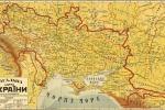Кубанская химера Украины